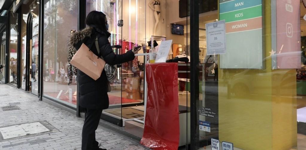 Ανοίγουν καταστήματα, mall, κομμωτήρια, ΚΤΕΟ και υπηρεσίες – Πώς θα επαναλειτουργήσουν