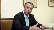 Σταϊκούρας: Πότε ξεκινούν οι πληρωμές για την Επιστρεπτέα 5 – Τι είπε για τις επιταγές