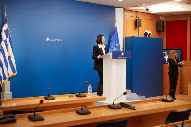 Πελώνη : Η κυβέρνηση στηρίζει την Μενδώνη – Είναι καλή υπουργός