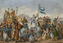 """Alpha Bank: """"1821 Πριν και Μετά"""" – H επετειακή έκθεση για τον εορτασμό των 200 χρόνων από την Επανάσταση"""