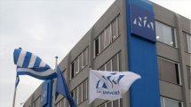 ΝΔ: Ακόμα περιμένουμε τον κ. Τσίπρα να πάρει θέση για τις δηλώσεις Δρίτσα