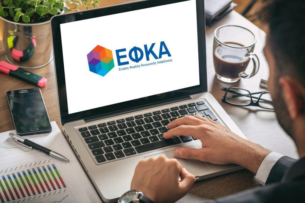 ΕΦΚΑ : Πλήρης κάλυψη των ασφαλιστικών εισφορών εργαζομένων σε αναστολή μετά το σεισμό της Σάμου