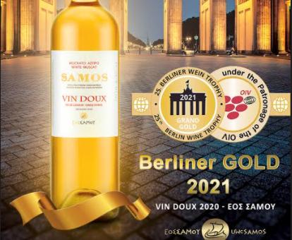 Samos Vin Doux: Κρασί από… ατόφιο χρυσάφι! – Berliner Gold στον 25ο Διεθνή Διαγωνισμό Berliner Wine Trophy 2021