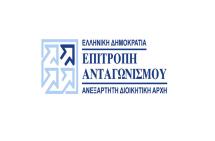 Επιτροπή Ανταγωνισμού: Οικούστημα παρακολούθησης των αγορών καταναλωτικών προϊόντων