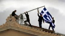 ΔΝΤ: Eπιστροφή της Ελλάδας σε πρωτογενή πλεονάσματα από το 2022