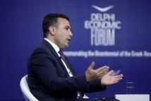 Ζάεφ: Στρατηγικός εταίρος η Ελλάδα – Τι είπε για Μητσοτάκη και Τσίπρα