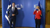Μητσοτάκης και φον ντερ Λάιεν παρουσιάζουν από την Αθήνα την «Ελλάδα 2.0»