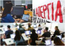 Υπουργείο Εργασίας: Οι 20 αλλαγές που φέρνει στη ζωή μας το εργασιακό νομοσχέδιο