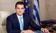 Σκρέκας: Aπό τα πιο φιλόδοξα σχέδια για την ενεργειακή μετάβαση στην Ευρώπη το ελληνικό
