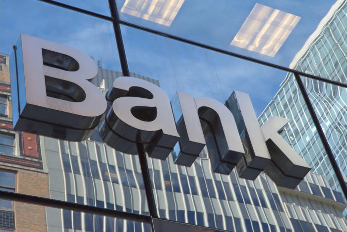 ΤτΕ: Εδειξαν αντοχές στην πανδημία οι τράπεζες – Τα υψηλά NPLs η μεγαλύτερη πρόκληση