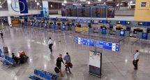 Τι αλλάζει στις προϋποθέσεις εισόδου ξένων τουριστών στη χώρα