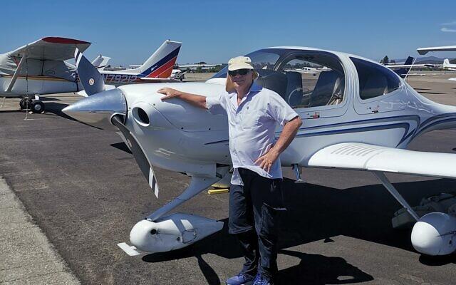 Πτώση αεροσκάφους στη Σάμο: Μάρτυρας σε δίκη του Νετανιάχου ο πιλότος του Τσέσνα