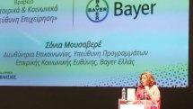 Η Bayer Ελλάς βραβεύθηκε για την Εταιρική Κοινωνική Υπευθυνότητα και Δράση της, στα 2α Επιχειρηματικά Βραβεία «Θαλής ο Μιλήσιος»