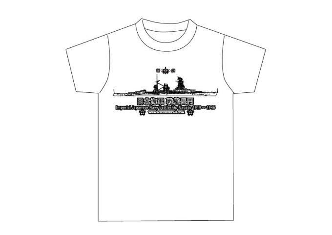 戦艦長門Tシャツ(白色生地にプリントカラー黒)で、サイズS,Mを作成します。