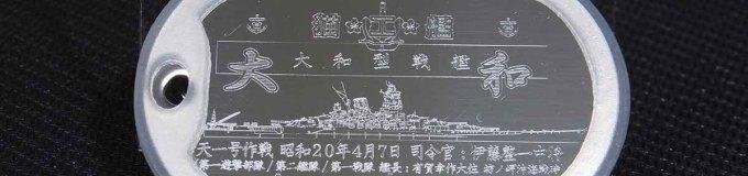 猫工艦は、3月6日 佐世保アルカスにて開催の西海ノ暁9に参戦します。