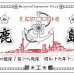 今日は小倉で開催の大九州合同祭に出展します。F-16のブースです。
