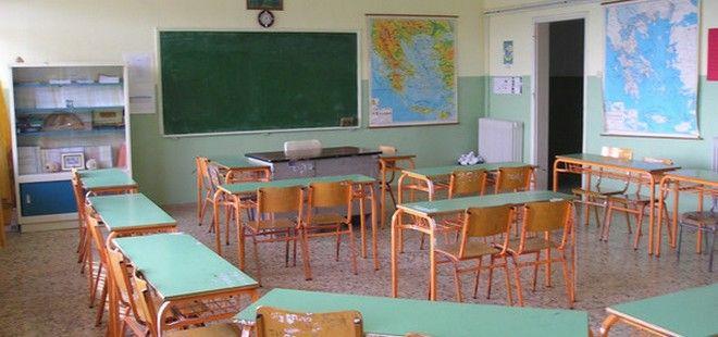 `Οχι βία στα σχολεία