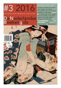 de Nederlandse Boekengids 2016#3