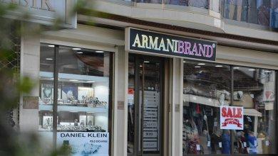 Photo of Armani Brand në Dibër të Madhe