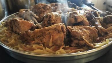Photo of Kuzhina e Dibrës