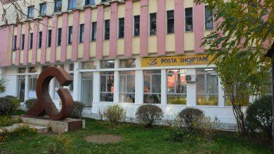 Photo of Posta Shqiptare Peshkopi