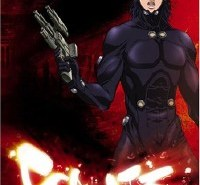 Gantz Vol. 2: Kill or Be Killed DVD