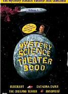 Mystery Science Theater 3000, Vol. 1 DVD