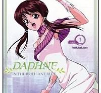 Daphne in the Brilliant Blue, Vol. 1 DVD