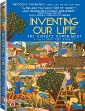 Inventing Our Life: Kibbutz Experiment DVD