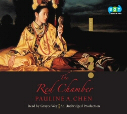 Red Chamber Audiobook