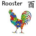 Year of the Rooster - 2022 Horoscope
