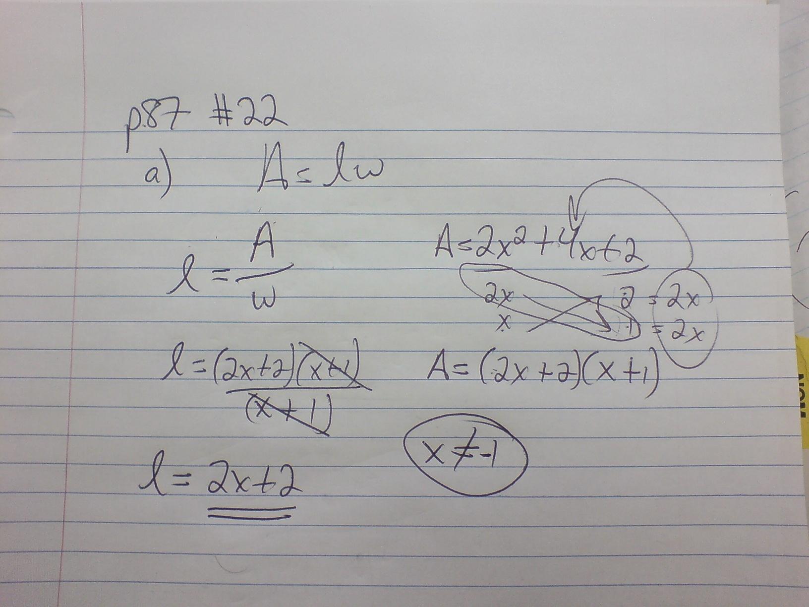 Grade 11 Functions Trigonometry Test
