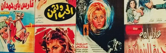 collage of Egyptian movie posters