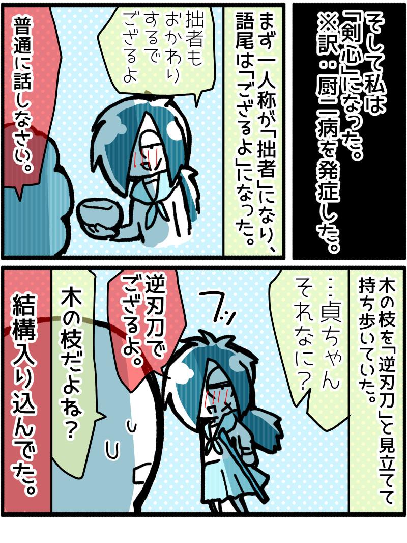 f:id:futagosiroan:20190101172325j:image
