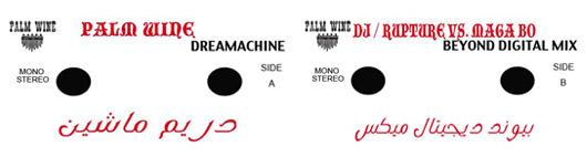 tape label
