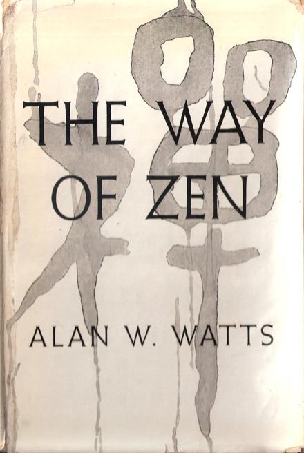 does it matter watts alan w