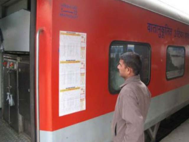 reservation charts on trains