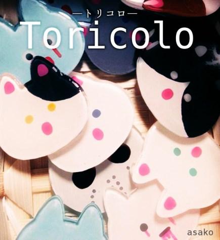 nf_toricolo