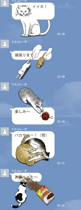 line_stamp_cat_balloon05