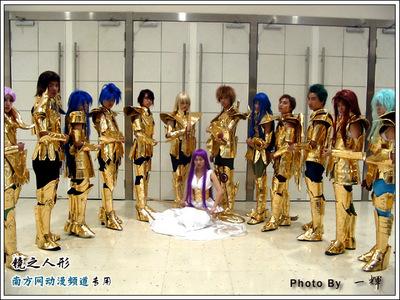 Cosplay Saint Seiya : les chevaliers d'or
