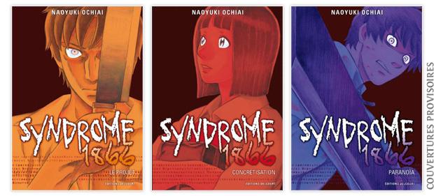 «Syndrome 1866» signé Naoyuki Ochirai