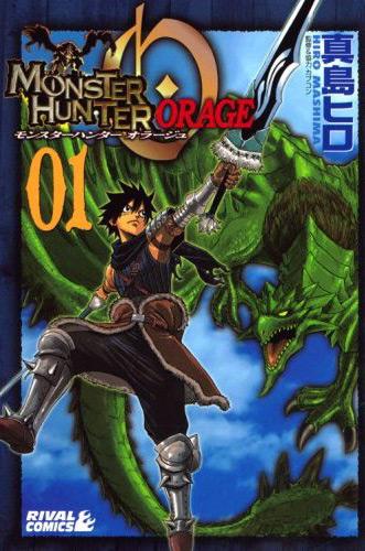 «Monster Hunter Orage» arrive en France