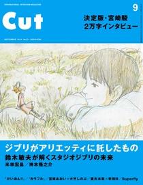 Hayao Miyazaki : «Porco Rosso 2» en perspective