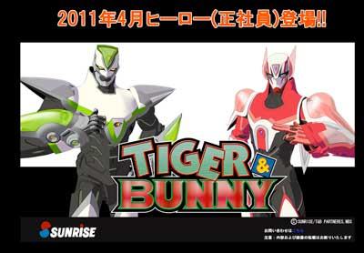 «Tiger & Bunny» signé Sunrise et MBS
