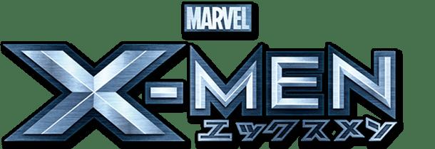 La série animée «X-Men» en vidéo
