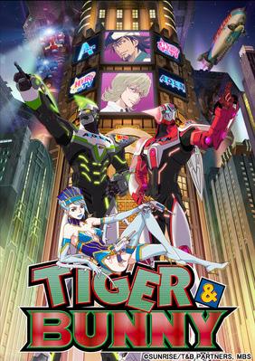 Tiger & Bunny en simulcast sur KZPlay