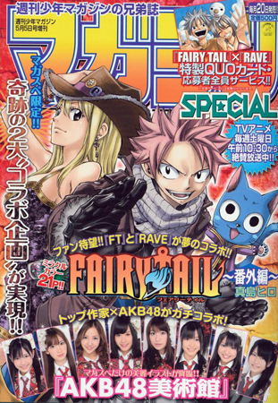 Fairy Tail & Rave : crossover