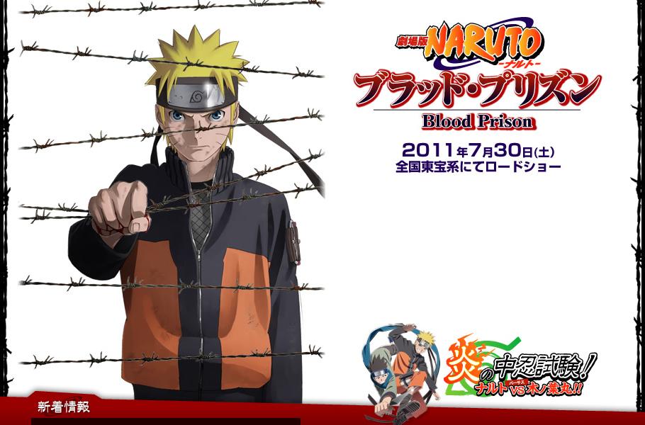 Naruto Shippuden : Blood Prison en vidéo