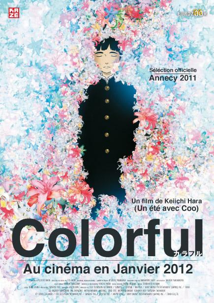 «Colorful» arrive en France début 2012