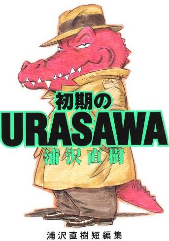 Histoires courtes de Naoki Urasawa